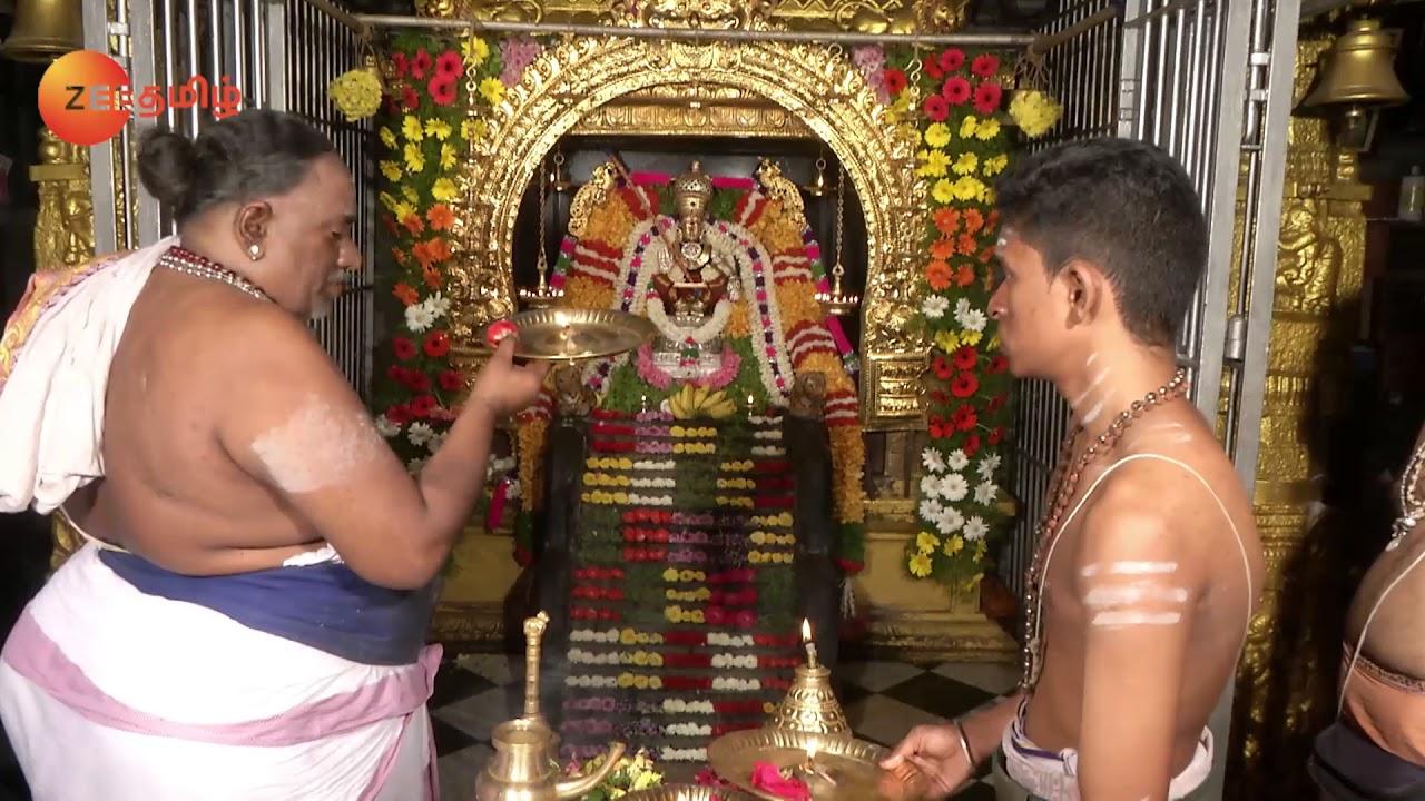 Arputham Tharum Alayangal - Tamil Devotional Story - Epi  1173 - Zee Tamil TV Serial - Best Scene
