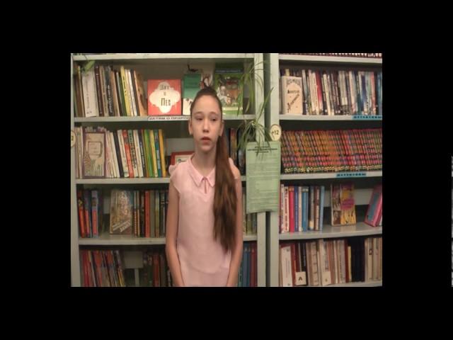 Изображение предпросмотра прочтения – ВалерияФонякина читает произведение «Серенада» А.А.Фета