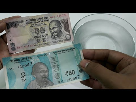 Old 50Rs Vs New 50Rs Note Water Test and Difference
