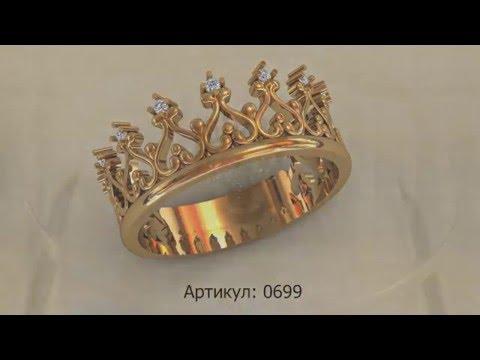 купить золотое кольцо-корона   Products Portal f3f9df1a940