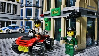 LEGO City / Napad na Bank - SPECIAL 400k