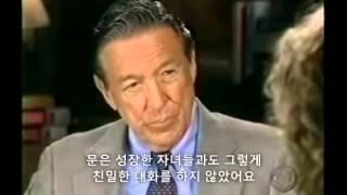 통일교 문선명 교주에 장남의 부인이었던 홍난숙씨의 고백