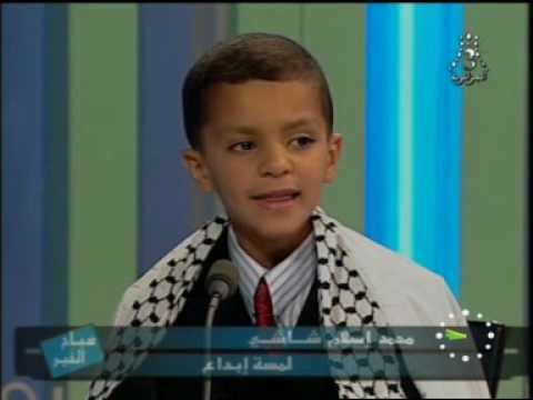 Mohammed Islam Chachi Algerie TV - Sabahiat Interview 30-10-09 - Part 1