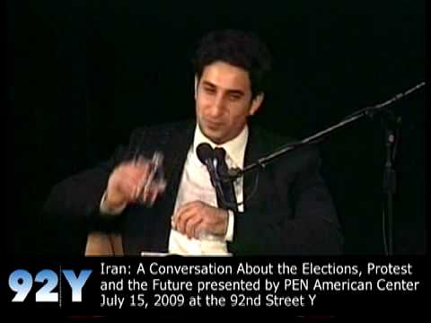 Iran: A Conversation About the Elections, Protest and the Future at the 92nd Street Y