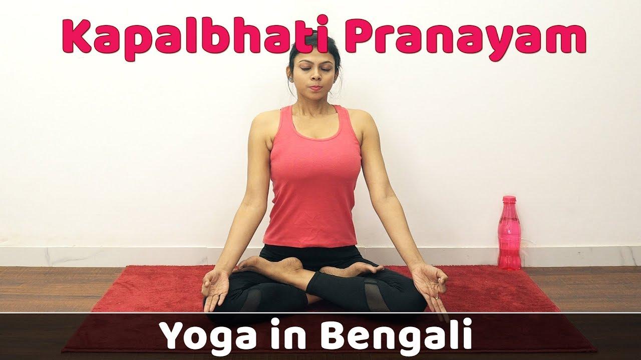 kapalbhati pierde burta gras