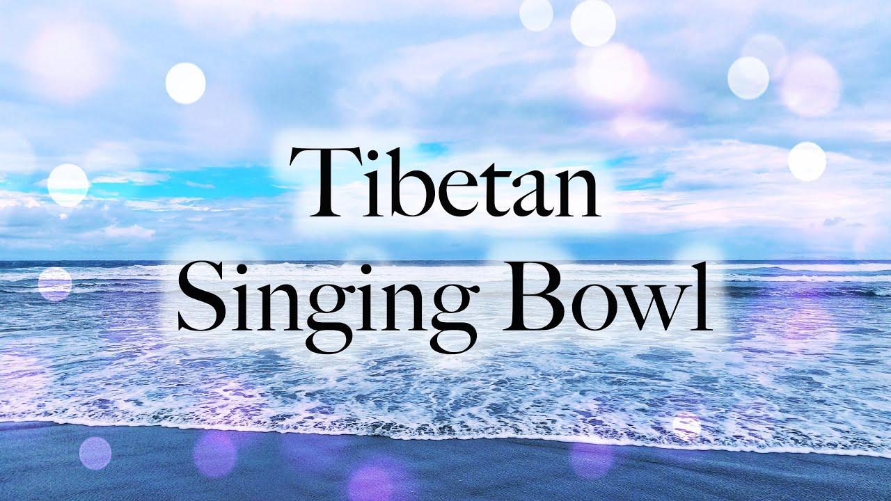 黑畫面   528Hz    肝臟 腎臟 膽囊 太陽神經叢 臍輪   西藏頌缽能量音頻 Tibetan Singing Bowls Healing Sound 深層冥想 靈性覺醒