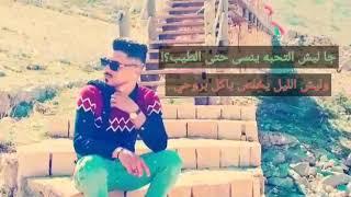 حلم حبك😔/الشاعر عمر العبيدي