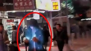 Real Superman Caught On Tape - Blue Light Teleportation