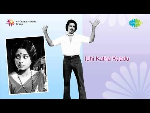 Idi Katha Kaadu | Sarigamalu song