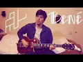 Download PNL - Bené (Guitar Cover) MP3 song and Music Video