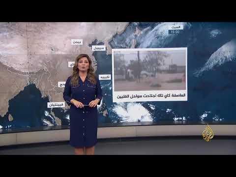 النشرة الجوية الثانية 17/12/2017  - نشر قبل 1 ساعة
