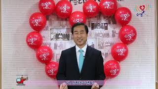 문석진 서대문구청장 소생캠페인 참여 김영종 종로구청장 이동진 도봉구청장 지목