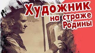 Иваново с Перцем. Сатира и карикатуры в СССР: Борис Пророков
