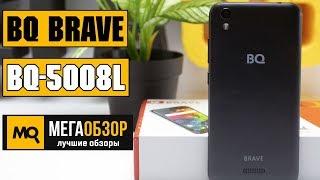BQ-5008L Brave обзор смартфона