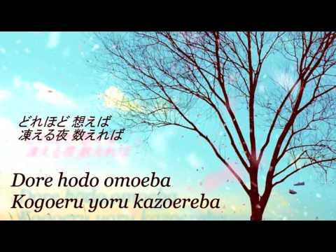 BTS (防弾少年团) - Spring Day Japanese Version [KAN/ROM] Lyrics