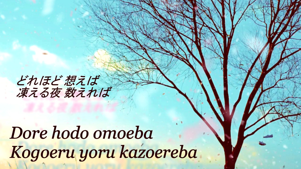 Bts Wallpaper Pc Quotes Bts 防弾少年团 Spring Day Japanese Version Kan Rom Lyrics