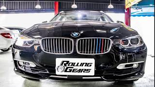 """Rolling Gears: BMW F30/F31/F34 3 Series """"5-layer Painted"""" M-Color Grill Cover (11 Bars)"""