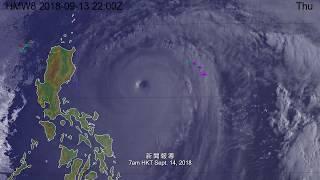 2018 超強颱風 山竹 (Super typhoon Mangkhut) 風暴消息 4