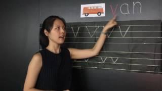 英文 - 教學影片 - V