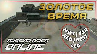 """""""Золотое время Russian Rider Online"""" - Фильм"""