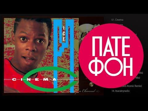 Ice MC - Cinema (Full album) 1990