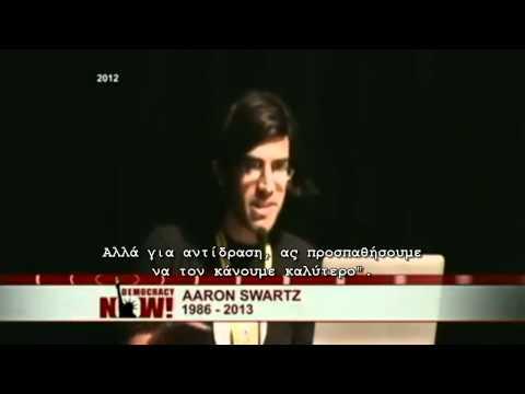Aaron Swartz (1986-2013): Πως σταματήσαμε το SOPA