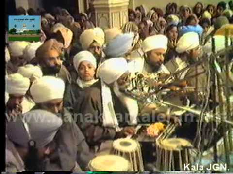 Kirtan Ustad Baba Keher Singh Ji Shabad Ek Jogi Chubh