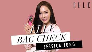 打開Jessica Jung정수연秀妍的手袋【What's in my bag?】| ELLE HK