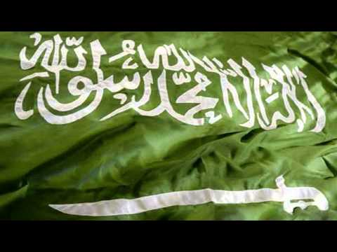 National Anthem Of Saudi Arabia