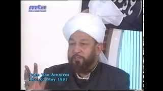 Friday Sermon 3 May 1991