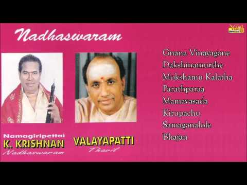 Best of Namagiripettai Krishnan | Nadhaswaram | Carnatic Instrumental | Valayapatti | Jukebox