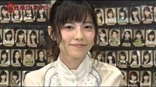AKB48の島崎遥香がプロデュースする「バイトAKB」の第2弾「ぱるる選抜」...