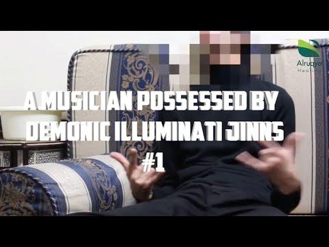 RUQYA - A MUSICIAN POSSESSED BY DEMONIC ILLUMINATI JINNS PART 1