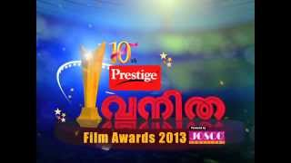 Vanitha Film Awards 2013 - Promo