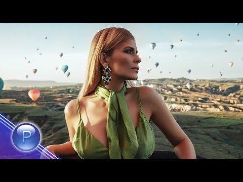 ANELIA - PROSYATSI / Анелия - Просяци, 2018