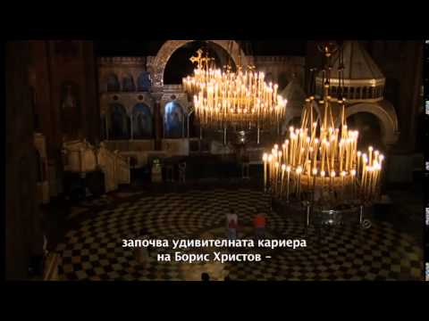 Sofia   The History of Europe
