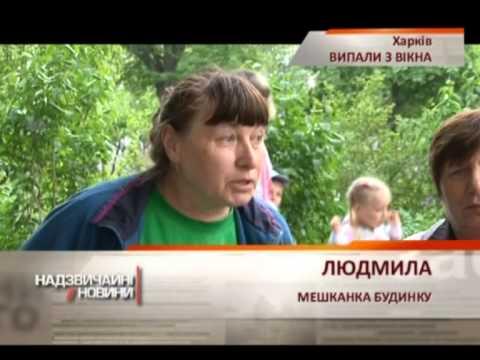 В Харькове наркоманка...