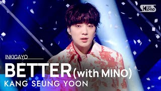 KANG SEUNG YOON(강승윤) - BETTER (with MINO) @인기가요 inkigayo 20210404