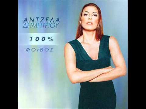 Antzela Dimitriou - Adianoito (Official song release - HQ)