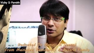 Phool Khile Hai Gulshan | Wedding Anniversary Hindi Songs | Vicky D Parekh | Manoj & Veena