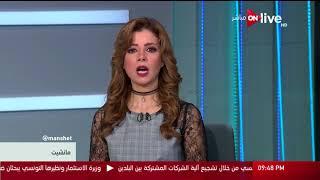 مانشيت: الصحافة العربية والدولية .. السبت 11 نوفمبر 2017