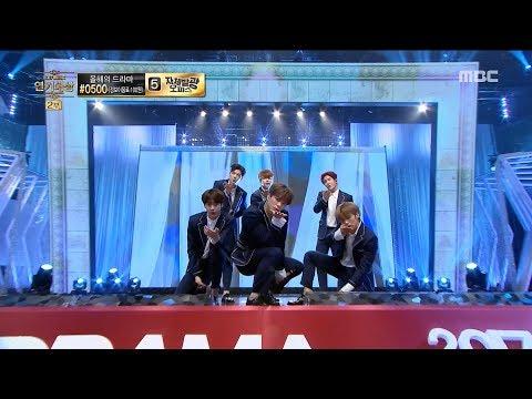 [2017 MBC Drama Acting Awards] ASTRO -Crazy Sexy Cool