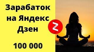 В Астане и Алматы таксисты вовсю зарабатывают в Яндекс.Такси