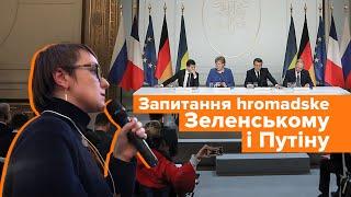 Обмін полонених та припинення вогню на Донбасі. Про що домовився Зеленський з Путіним?