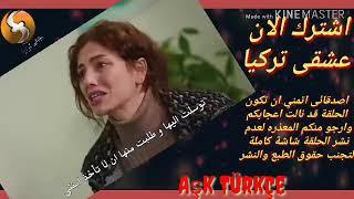 مسلسل اليمين او القسم الحلقة 46 كاملة مترجمة للعربية