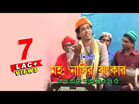 bangla video gana mp3 main