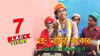 """Maula Paker Khushbu   Bengali """"Qawwali"""" Video   MD Nasir   Blaze Audio Video   Bangla Geeti"""