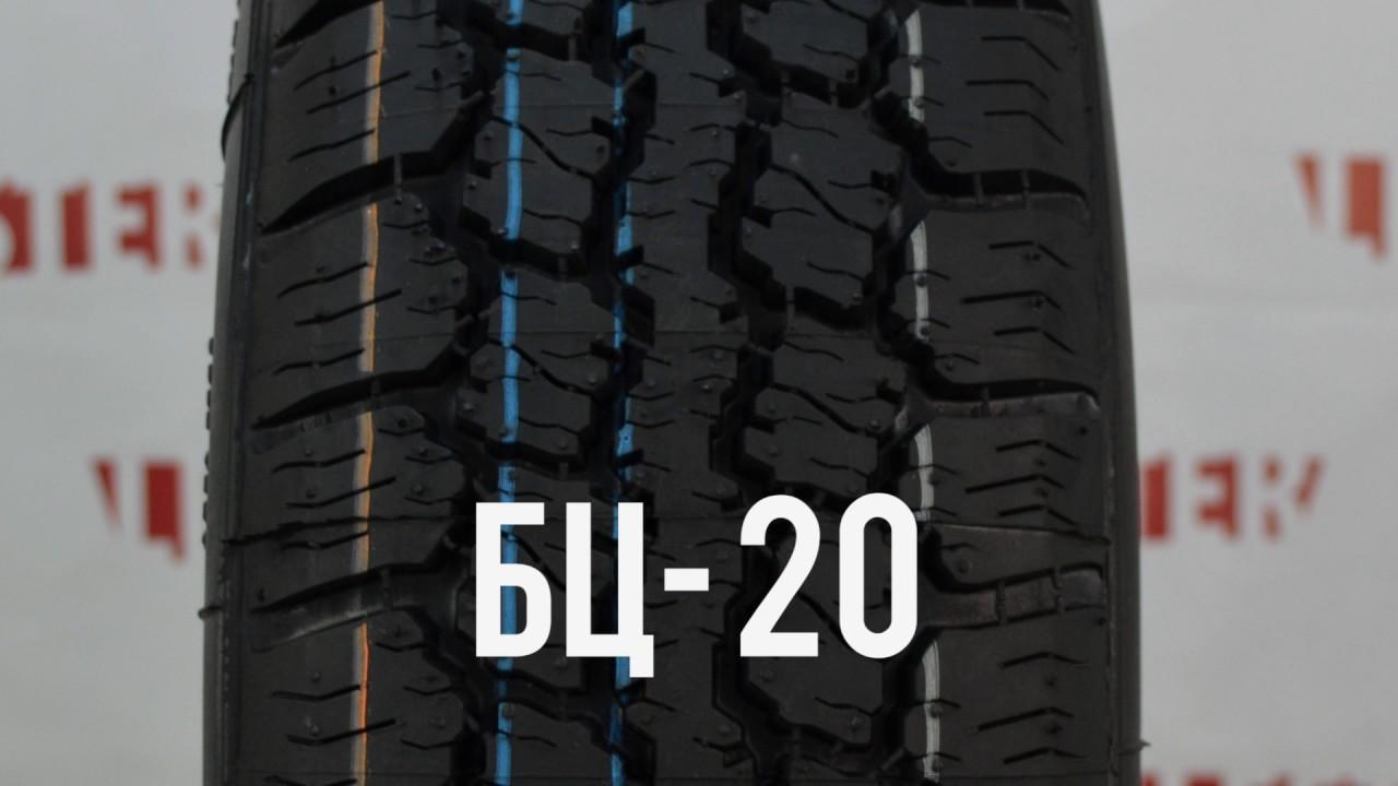 Обзор шины ROSAVA BC 24 - YouTube