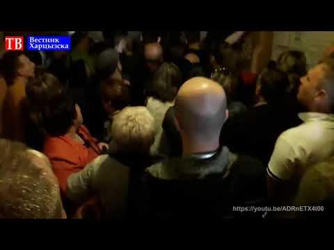Харцызск - очередь за паспортами РФ