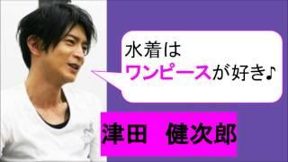 声優、津田健次郎さんは水着だとワンピースの方が好きなんだとか! 下着...